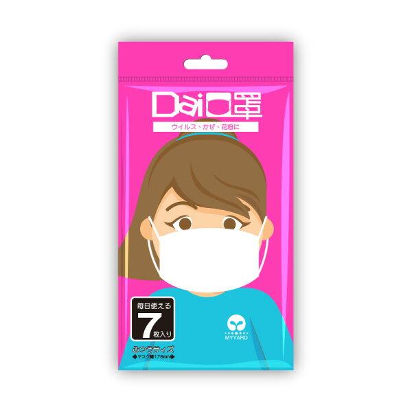 pregshop孕味小舖《苗園》Dai口罩醫用口罩3層防護-7片裝綠色