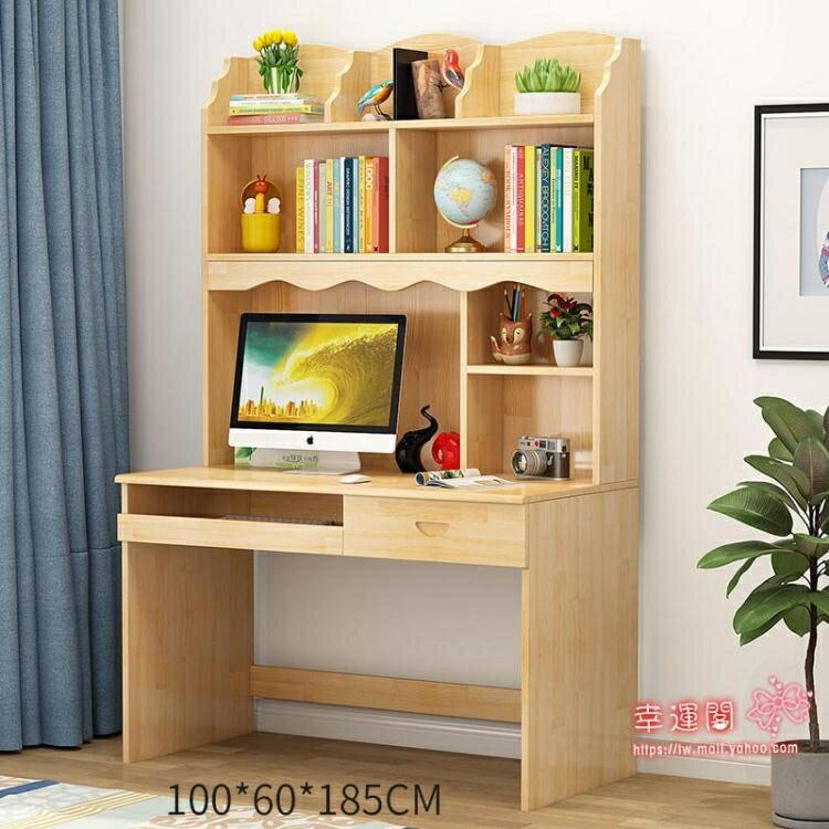 帶櫃書桌 全實木書桌書架組合家用台式帶抽屜書櫃一體兒童寫字桌學生學習桌T