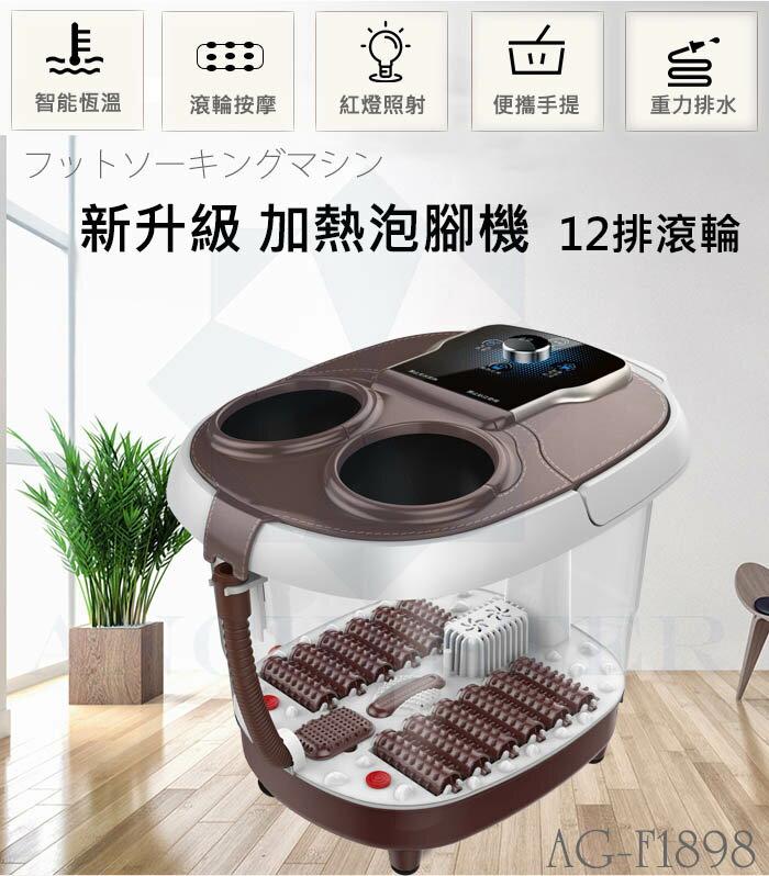 公司貨免運 保固一年 加熱式泡腳機 按摩足浴機 紅光加熱 智能恆溫 舒緩 泡腳桶 腳底按摩 足底 滾輪穴位