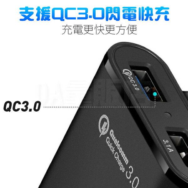 4USB車用充電器【前座+後座】支援QC3.0快充 36W 8A車充 點菸器 擴充 延長線車充 汽車點煙器 3