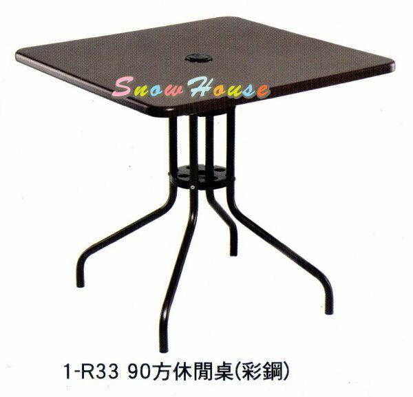 ╭☆雪之屋居家生活館☆╯394-12 彩鋼90方休閒桌/餐桌/飯桌/咖啡桌/置物桌