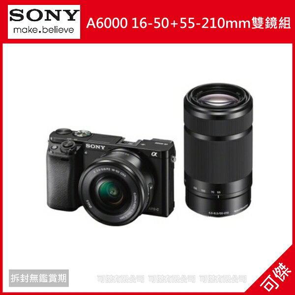可傑 SONY ILCE-6000Y 16-50+55-210mm 雙鏡組 (公司貨) WIFI APS-C 電子觀景窗 送32G記憶卡至10/29