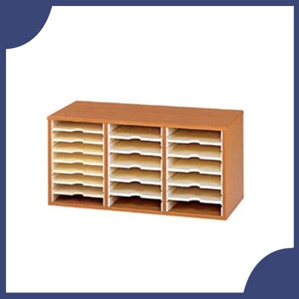 『商款熱銷款』【辦公家具】A4-7307PH單櫃基本型木質公文櫃櫃子檔案收納