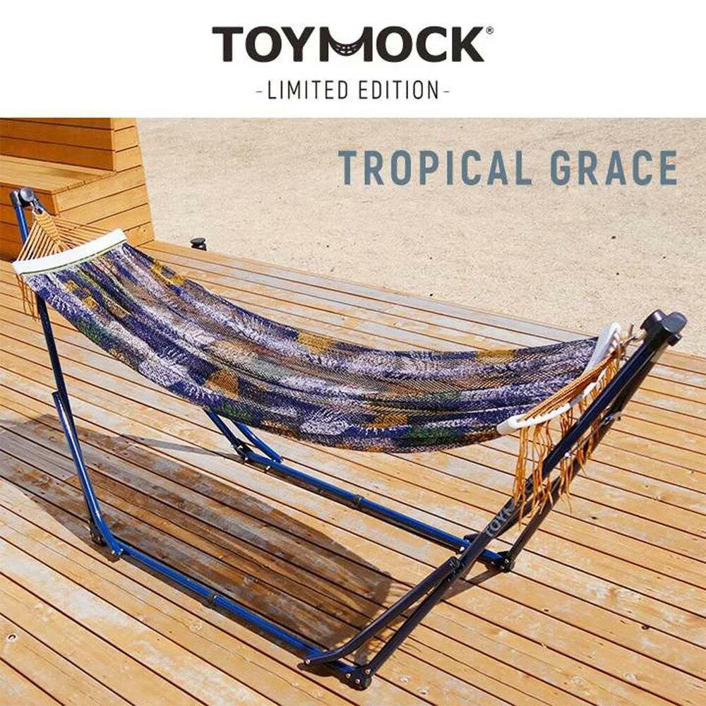 Toymock 折疊收納式吊床 -限量版 Tropical Grace
