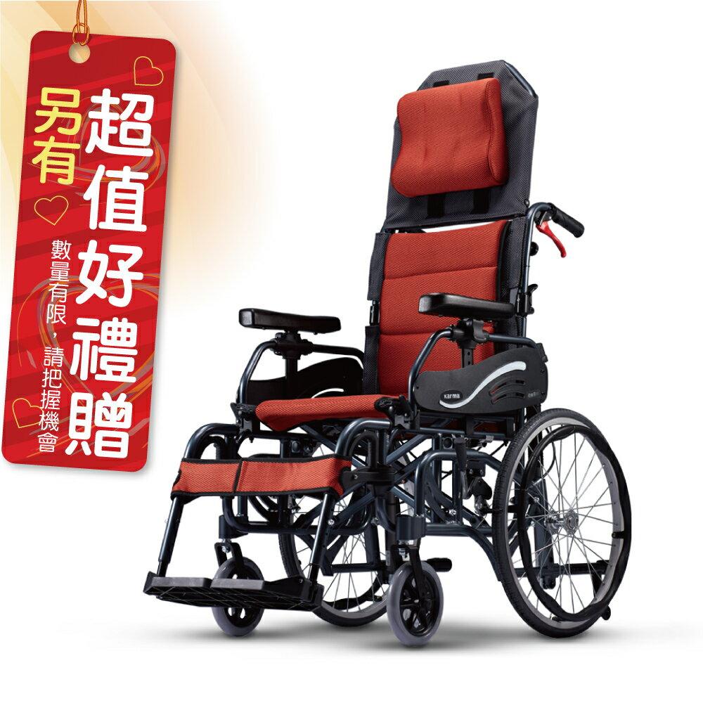康揚karma KM-1520.3T 仰樂多515 高背輪椅空中傾倒型 深層紓壓照護款 輪椅-B款、附加功能-移位(A款)+空中傾倒(C款)補助 贈 安能背克雙背墊