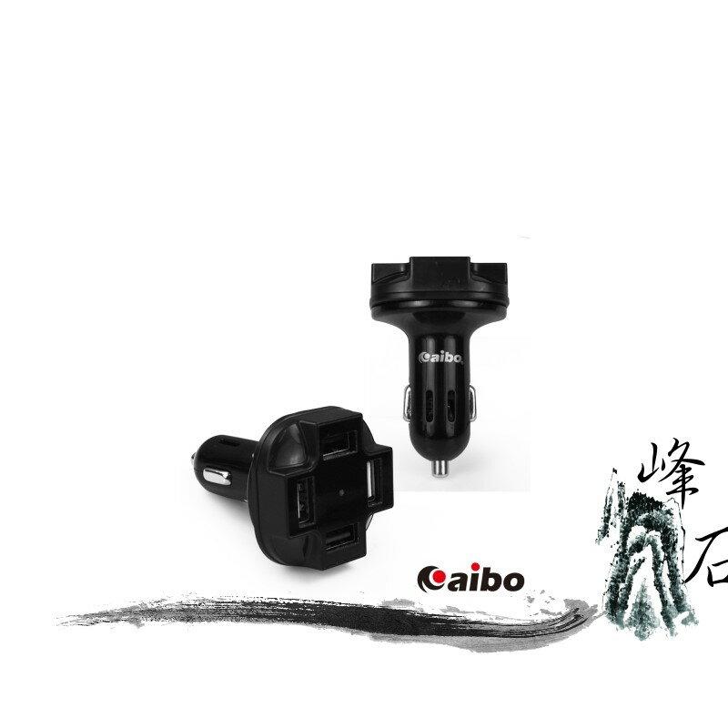 樂天限時優惠!aibo AB436 4埠車用USB充電器4.8A 12V/24V車輛均可使用 車充