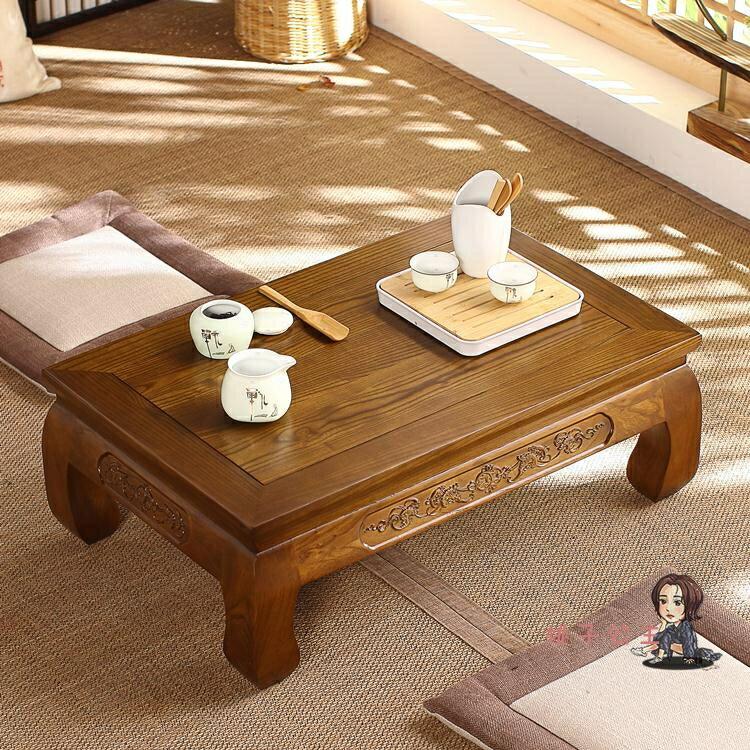 【快速出貨】和室桌日式榻榻米茶几地台陽台飄窗桌方桌炕桌矮桌和室几小桌禪意茶道桌凱斯盾數位3C 交換禮物 送禮