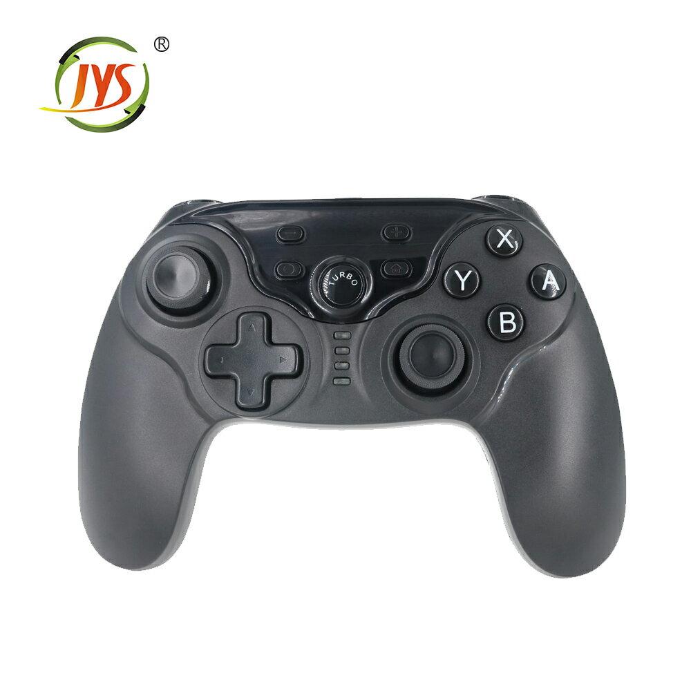 【Switch 無線藍芽手把】NS遙控器 任天堂 無線搖桿 手把 振動功能