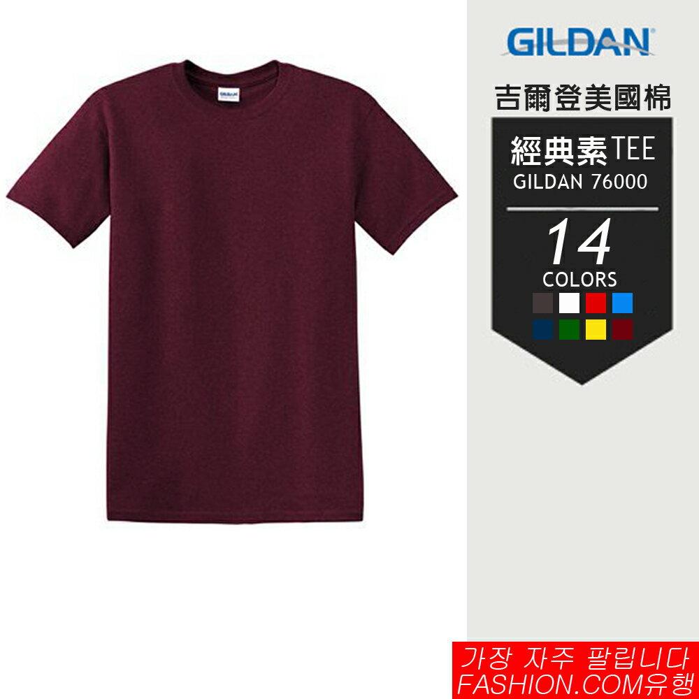 DITION  純淨美國棉GILDAN素面圓筒T 吉爾登 5
