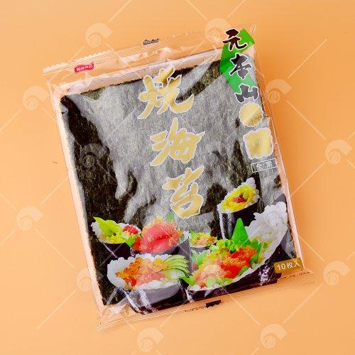 【野味食品】元本山 菊燒海苔(全素,10枚入,壽司海苔,手卷海苔,桃園實體店面出貨)