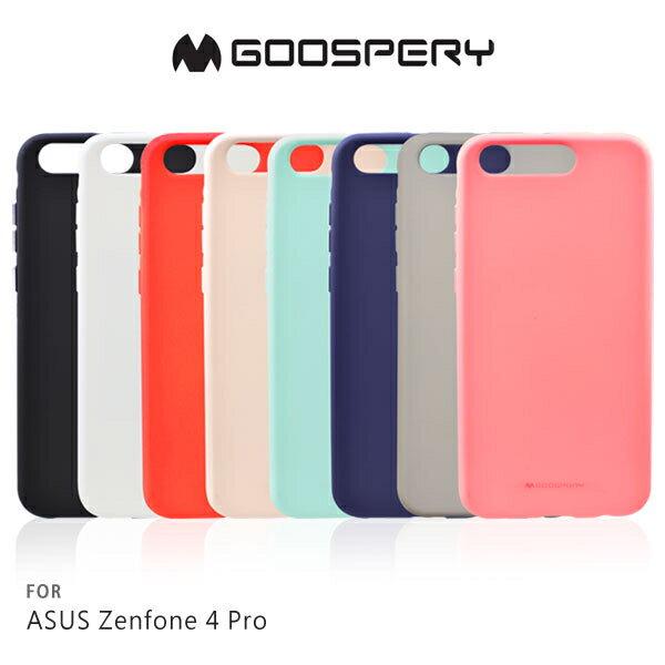 強尼拍賣~GOOSPERY ASUS ZenFone 4 Pro ZS551KL 液態矽膠殼 手機殼