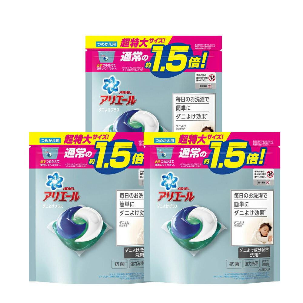 日本P&G Ariel 3D抗蟎抗菌洗衣球 補充包超值三入組 (共78顆)(預購12月底出貨)(日本原裝進口) -|日本必買|日本樂天熱銷Top|