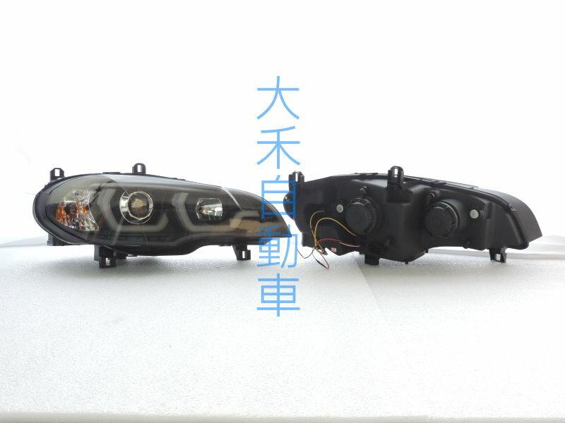 大禾自動車 LED光條 雙U光圈 魚眼黑底大燈組 適用 BMW寶馬E70 X5 08-10年