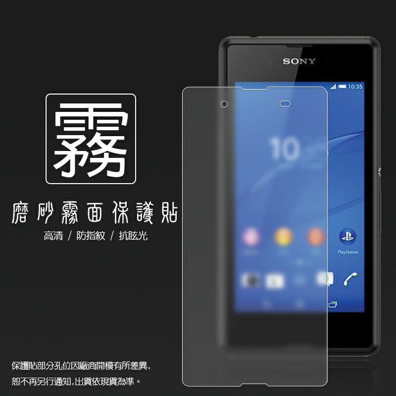 霧面螢幕保護貼 Sony Xperia E3 D2203 保護貼