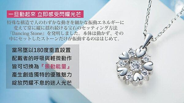 925純銀日本正版crossfor冰雪Dancing Stone跳舞銀項鍊 2
