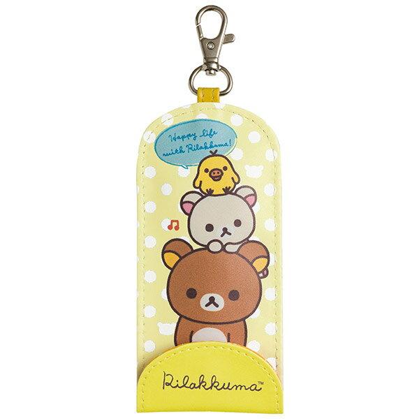 X射線【C709965】懶熊Rilakkuma扣環鑰匙包-黃,面紙包化妝包零錢包收納包皮夾手機袋鑰匙包