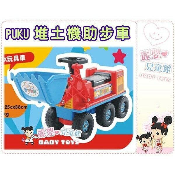 麗嬰兒童玩具館~藍色企鵝puku-寶貝騎乘工程車-堆土機 / 砂石車 腳行車助步車 1