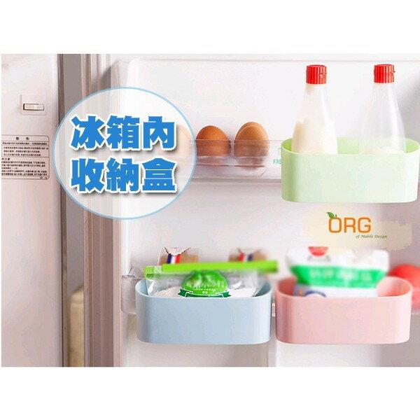 ORG《SD0596》巧妙設計~多功能 冰箱 窗戶 側邊 收納盒 置物盒 收納架 調味罐 調味包 生活用品 冰箱內