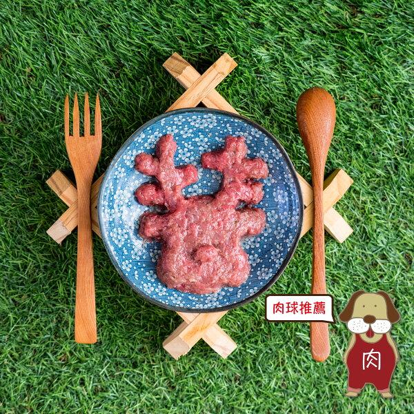 (寵物食品)狗狗鹿肉泥(100公克X1包)