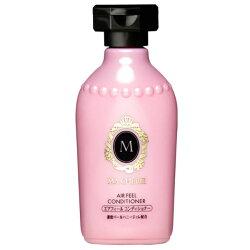 瑪宣妮莓果珍珠蓬鬆感潤髮乳180ml