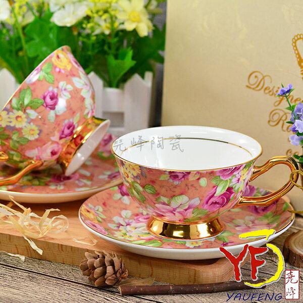 ★堯峰陶瓷★ 免運 精選 咖啡杯 皇室的最愛 骨瓷咖啡杯碟組 玫瑰花
