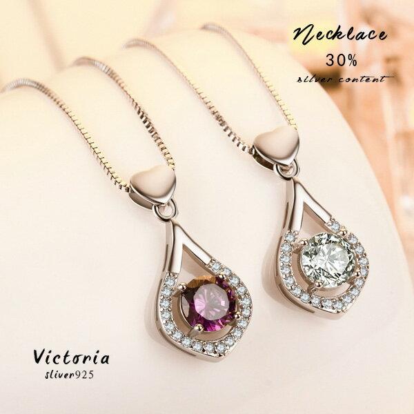 Victoria:S925銀高雅大方時尚獨特風格項鍊-維多利亞170303