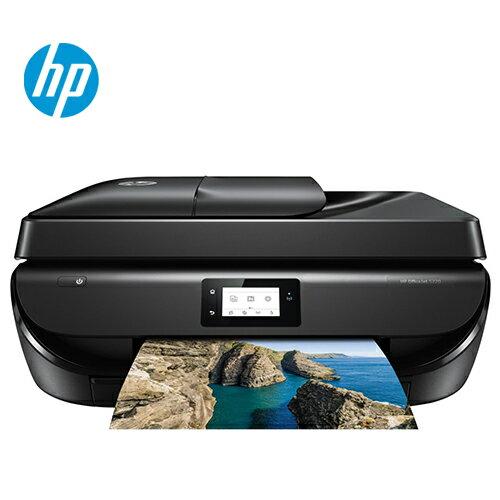HP OfficeJet 5220 All-in-One 商用噴墨多功能事務機 Z4B27A【送溫控捲髮器】【三井3C】
