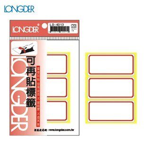 辦公小物嚴選~(量販50包)龍德可再貼標籤LD-4013(紅框)34×73mm(30張包)