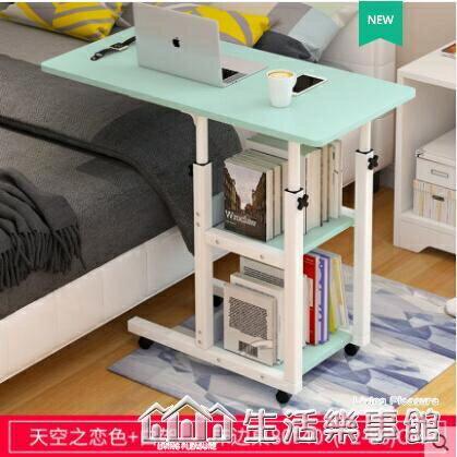 可移動床邊桌家用簡易升降電腦桌學生宿舍書桌臥室懶人簡約小桌子 NMS麻吉好貨618大促銷