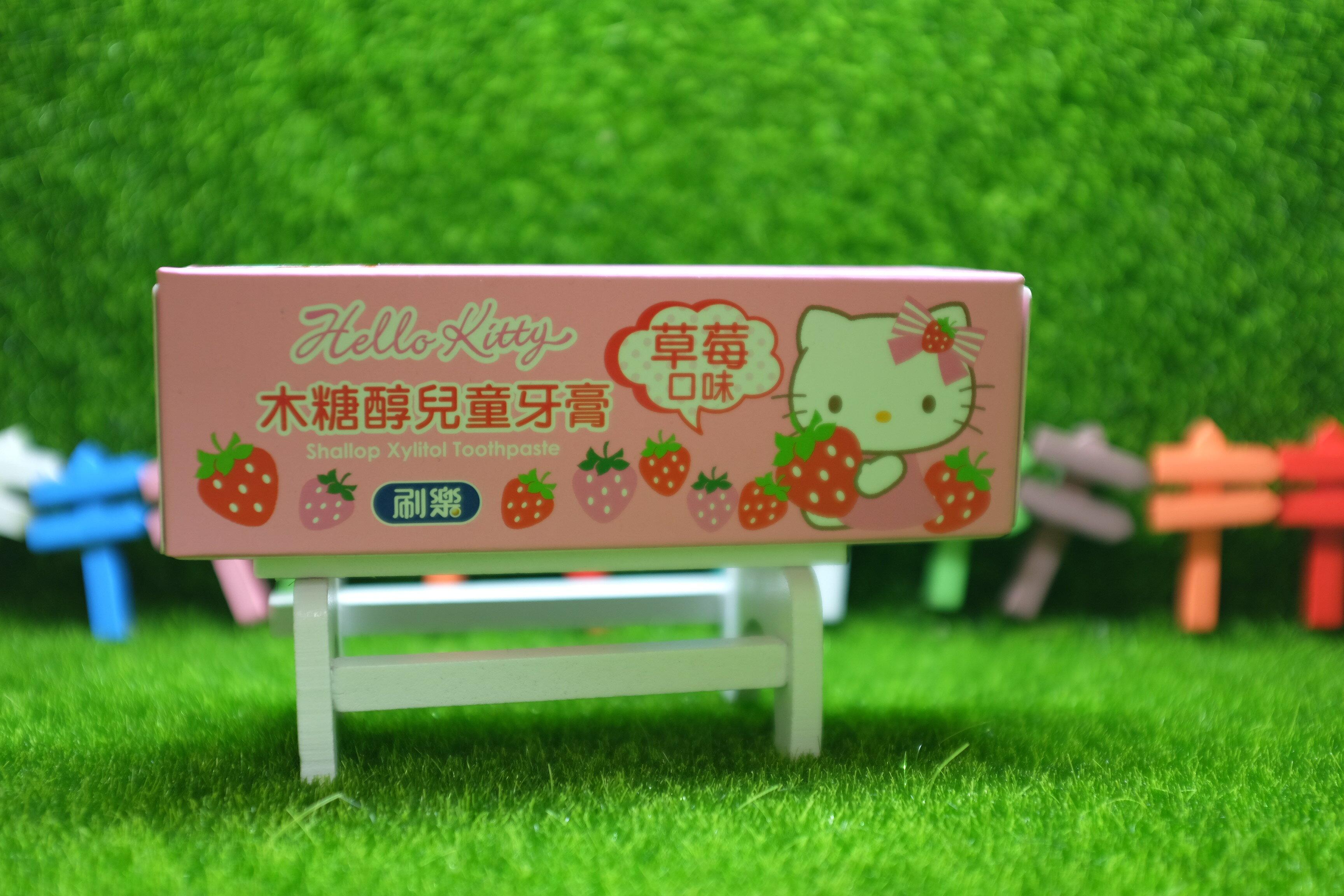 刷樂 Hellokitty 兒童牙膏 50g#木糖醇 shallop