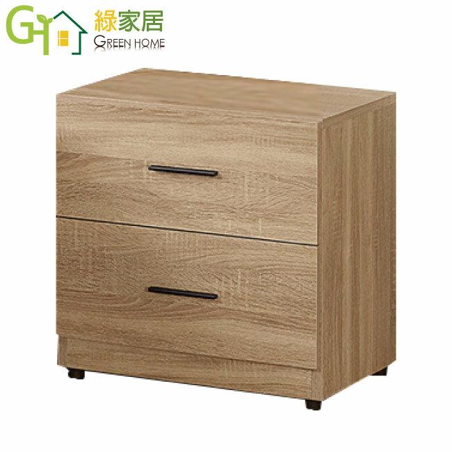 【綠家居】莎比亞 1.6尺橡木紋床頭櫃 收納櫃