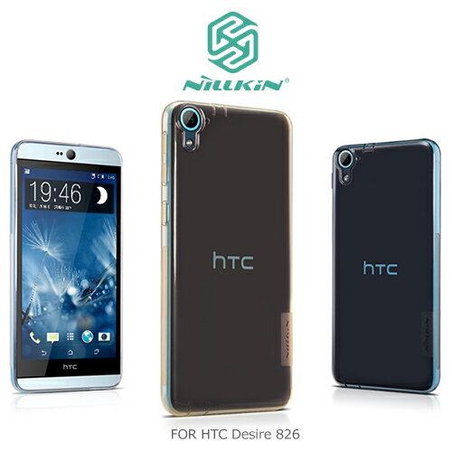 NILLKIN 本色TPU軟套/HTC Desire 826/手機殼/保護套/TPU軟殼/透明殼/超薄殼【馬尼行動通訊】