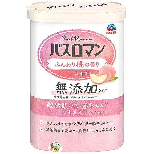 地球製藥 無添加系列 敏感肌可用 香氛入浴劑 600g~桃香✿