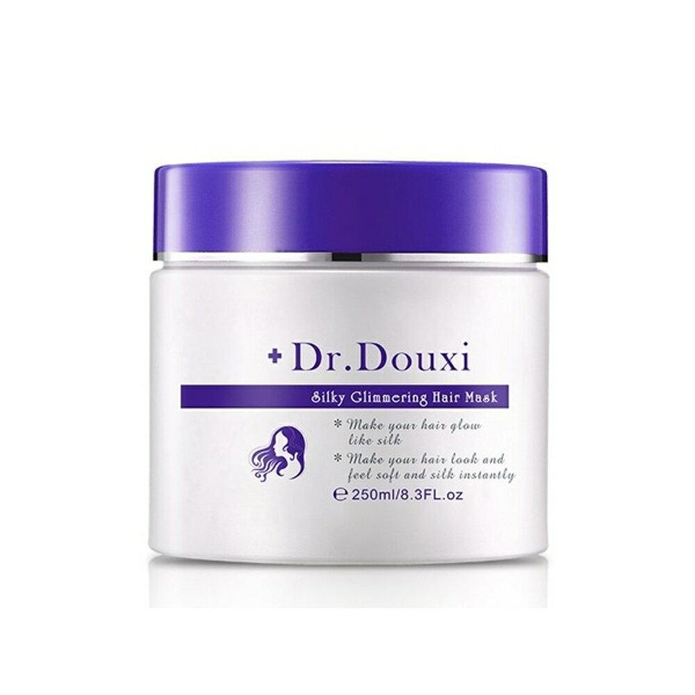 Dr.Douxi 朵璽 絲光瑩亮極緻髮膜250ml【小三美日】◢D229150