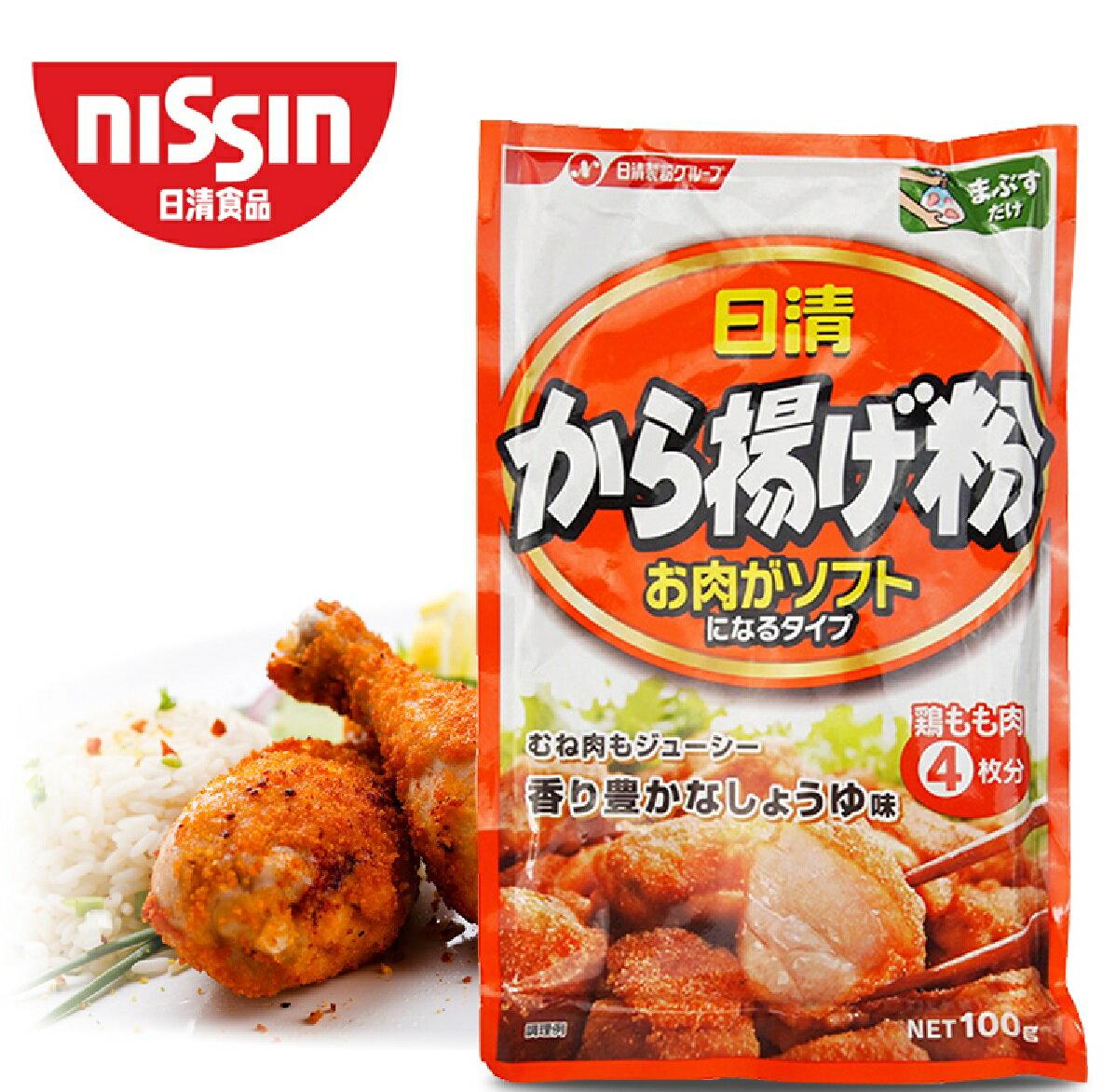 有樂町 日清炸雞粉 醬油味 雞肉裹粉炸雞必備麵包糠方便美味100g J50