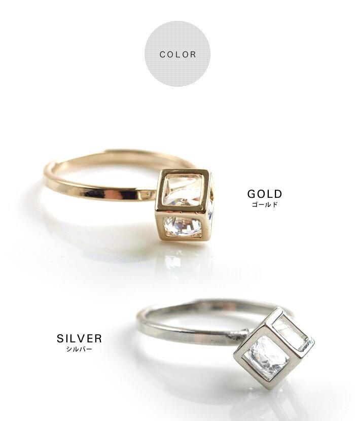 日本CREAM DOT  /  リング 指輪 ビジュー 立体 スクエア ラウンドカット 3D モチーフ レディース 重ね着け ゴールド シルバー 華やか 結婚式 outlet  /  qc0118  /  日本必買 日本樂天直送(400) 2