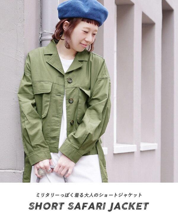日本e-zakka / 短版休閒軍裝夾克 / 32620-1900092 / 日本必買 代購 / 日本樂天直送(4500) 1