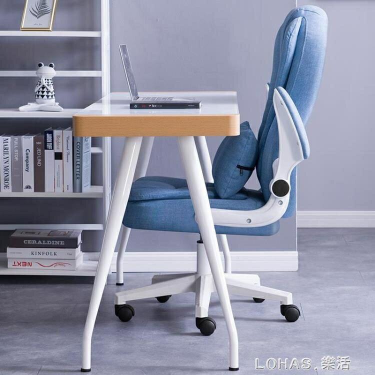 電腦椅家用會議辦公椅升降轉椅職員學習學生座椅簡約凳子靠背椅子yh