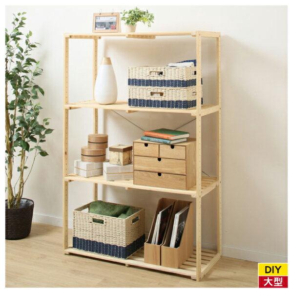 ◆天然木置物架 四層 3段 9040-4 D40 NITORI宜得利家居