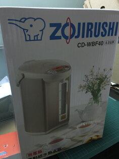 象印微電腦4L保溫電動熱水瓶 CD-WBF40