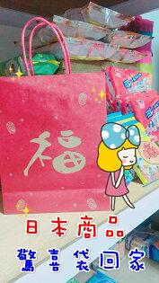 歡慶櫻花寶寶兩周年!!!推出限量日本正版商品驚喜袋福袋日本福袋快樂袋回家_櫻花寶寶