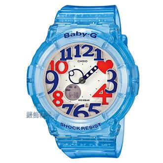 【錶飾精品】現貨CASIO卡西歐BABY-G沁透水藍BGA-131-2B霓虹照明BGA-131-2BDR 全新原廠正品 生日 情人節 聖誕禮物 禮品