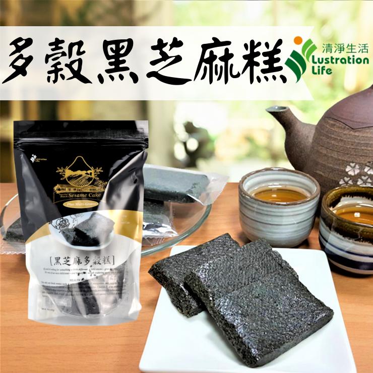 多穀黑芝麻糕(190g / 包)【清淨生活】不油不燥熱 0