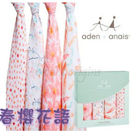 【淘氣寶寶】Aden + Anais全款式 聯名設計雙層細紗布輕柔新生兒包巾(4入裝) FBPPL 5