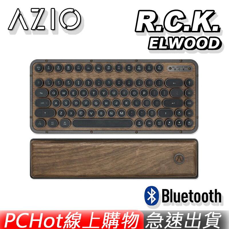 AZIO R.C.K. ELWOOD 短版 無線藍芽核桃木復古打字機鍵盤 無線 中文 PChot