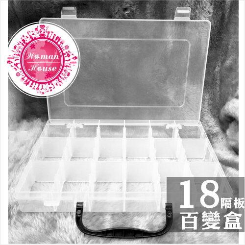 製!CP~XL1802手提式18隔板萬用飾品分裝空盒 單入   52143