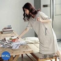 韓版寬鬆顯瘦居家服睡裙-- 精梳棉家居睡衣 M-XL(中大尺碼可穿)【漫時光】(G072)★裙裝熱銷NO.1★-漫時光-流行女裝