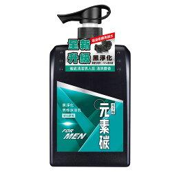 水平衡元素碳男性沐浴乳-麝香清爽800g【愛買】