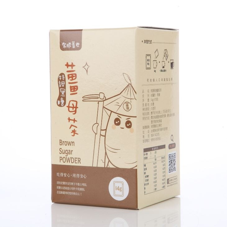 純手工特調黑糖薑母茶 10入/盒 ●伴手禮、禮盒、隨身攜帶●