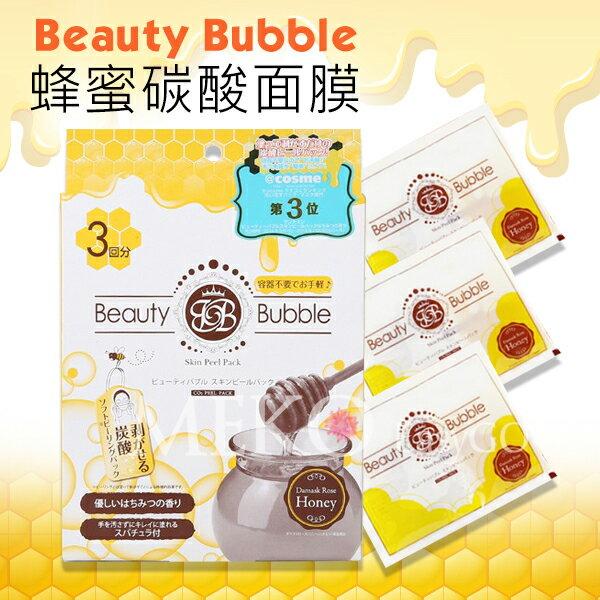Beauty Bubble 蜂蜜碳酸面膜